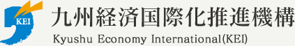 Kyushu Economy International